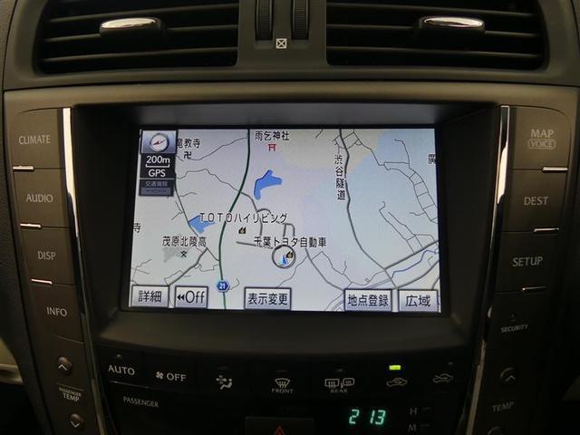 IS250 フルセグ HDDナビ バックカメラ ETC HIDヘッドライト ワンオーナー DVD再生 ミュージックプレイヤー接続可 記録簿 安全装備 オートクルーズコントロール 電動シート ナビ&TV CD(10枚目)