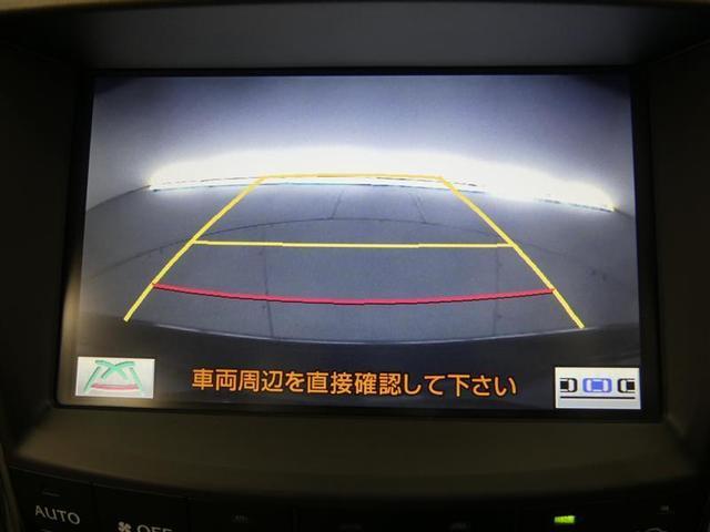 IS250 フルセグ HDDナビ バックカメラ ETC HIDヘッドライト ワンオーナー DVD再生 ミュージックプレイヤー接続可 記録簿 安全装備 オートクルーズコントロール 電動シート ナビ&TV CD(11枚目)
