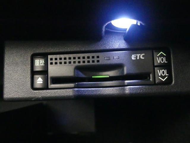 IS250 フルセグ HDDナビ バックカメラ ETC HIDヘッドライト ワンオーナー DVD再生 ミュージックプレイヤー接続可 記録簿 安全装備 オートクルーズコントロール 電動シート ナビ&TV CD(15枚目)