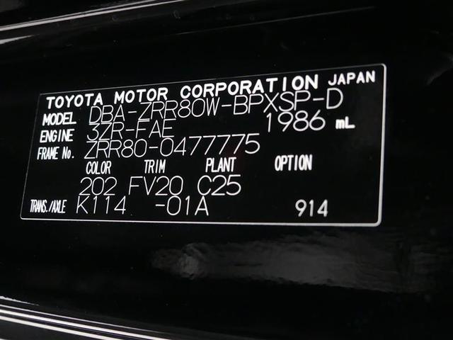 ZS 煌 フルセグ メモリーナビ バックカメラ ドラレコ 衝突被害軽減システム ETC 両側電動スライド(20枚目)