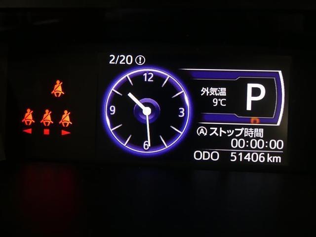カスタムG S フルセグ メモリーナビ バックカメラ 衝突被害軽減システム ETC 両側電動スライド LEDヘッドランプ ワンオーナー DVD再生 記録簿 オートクルーズコントロール アイドリングストップ ナビ&TV(10枚目)
