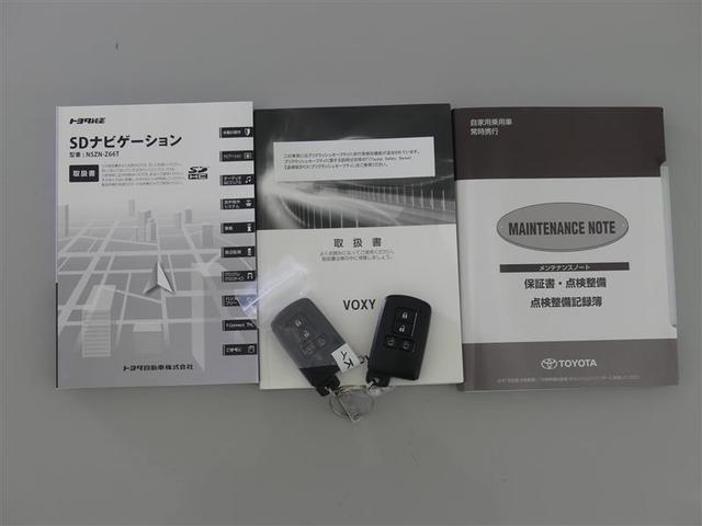 ZS フルセグ メモリーナビ 後席モニター バックカメラ 衝突被害軽減システム ETC 両側電動スライド LEDヘッドランプ 3列シート ウオークスルー ワンオーナー DVD再生 記録簿 乗車定員8人 CD(19枚目)