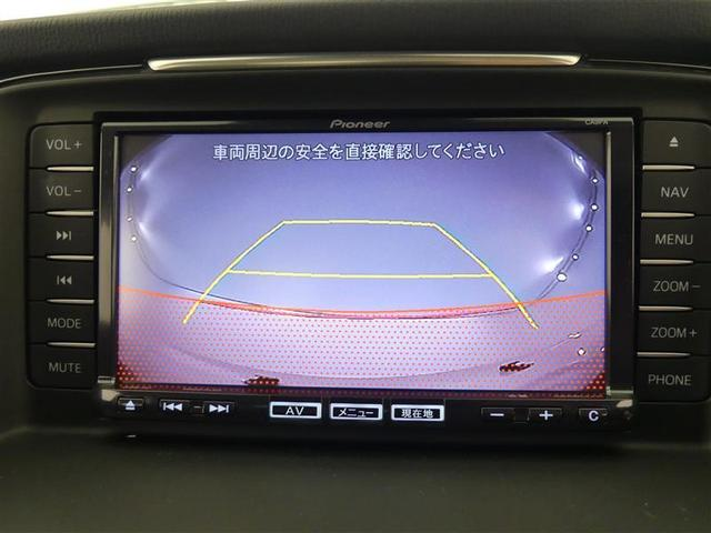 【メモリーナビ】【フルセグTV】付です ナビ付きユーカーはお買い得感もグンとアップ☆操作も簡単です!! 貴方のドライブをさらに快適・スムーズに♪もう必須の装備です