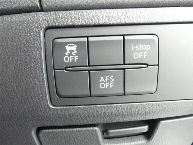 各部スイッチも作動確認済みです。