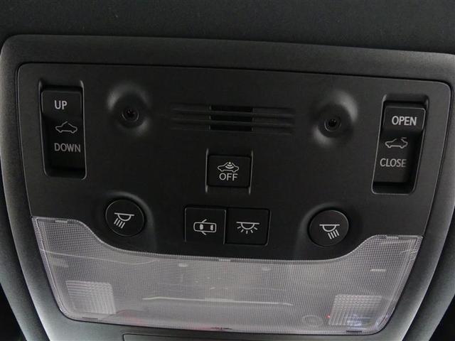 IS200t Fスポーツ 革シート サンルーフ フルセグ メモリーナビ バックカメラ 衝突被害軽減システム ETC(17枚目)
