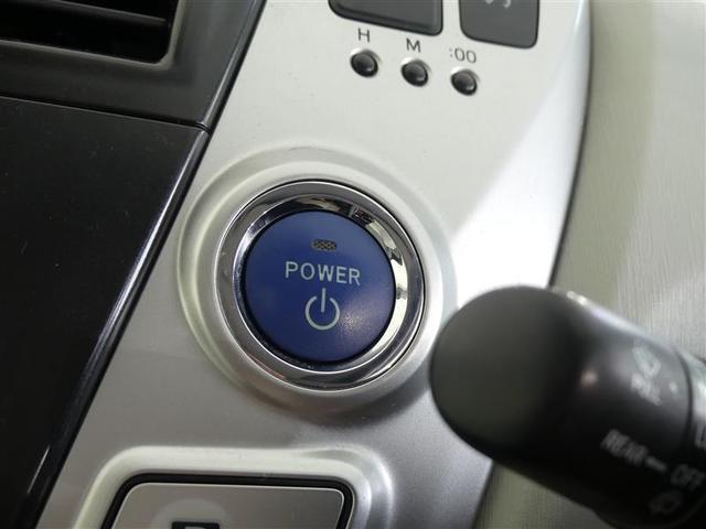 【スマートキーボタン】ブレーキを踏みながらボタンを押せばエンジンスタート。カギを出さなくてもエンジンのON・OFFが出来て便利です