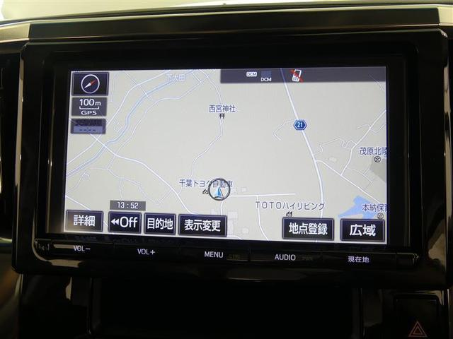 2.5Z Gエディション フルセグ メモリーナビ 後席モニター バックカメラ 衝突被害軽減システム ETC 両側電動スライド(13枚目)