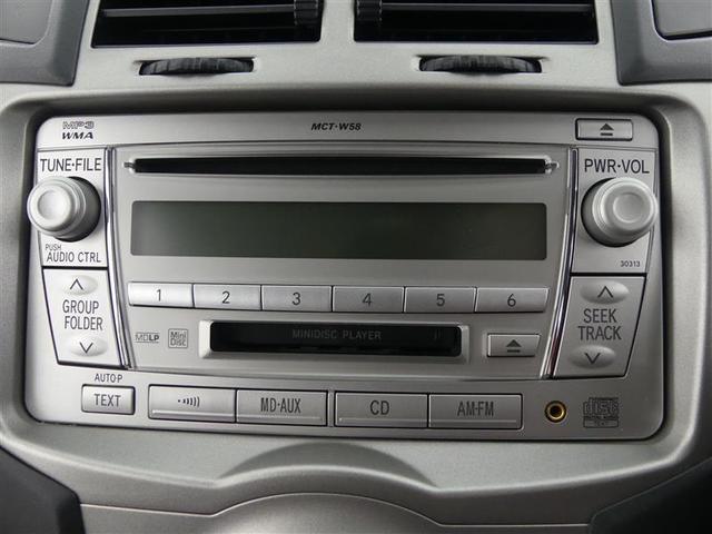 【CDチューナー】お気に入りの音楽を聴きながらのドライブは楽しいですよね☆洋楽?邦楽?どんな音楽を楽しみますか?もちろんAM・FMラジオも聞くことができます ナビ付け替えもご相談ください