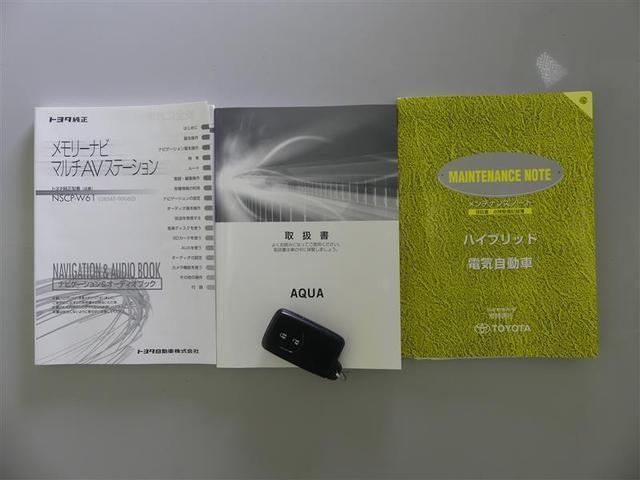 Gブラックソフトレザーセレクション メモリーナビ/ワンセグ/バックカメラ/ETC/スマートキー/ワンオーナー/タイヤ4本交換(16枚目)
