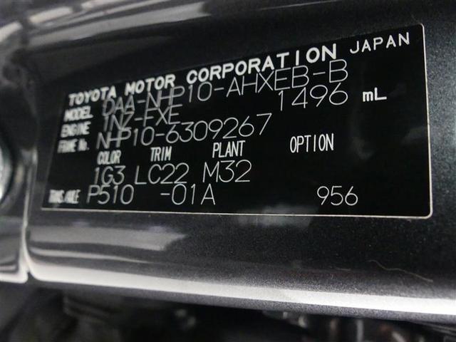 Gブラックソフトレザーセレクション メモリーナビ/ワンセグ/バックカメラ/ETC/スマートキー/ワンオーナー/タイヤ4本交換(18枚目)