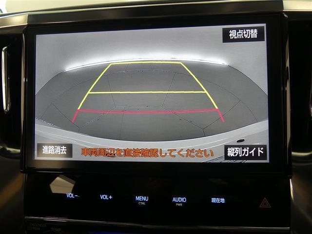 【バックモニター】 装備してます ♪(^_^)v 気になる後ろの見通しも、車庫入れに大活躍☆これが付いているだけでも違いますよ!!運転が困難な場所でも、しっかりサポート!心強い味方のモニターです♪