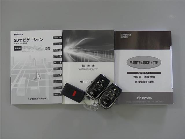 【取説・点検整備記録簿】  新車購入時からの点検整備記録簿・取扱説明書もしっかり備わってます! (^_^)v 信頼の証しですね♪