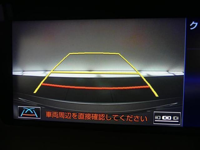 【ステアリングスイッチ】ナビ画面での操作はもちろん、こちらのスイッチでオーディオ操作が可能です。