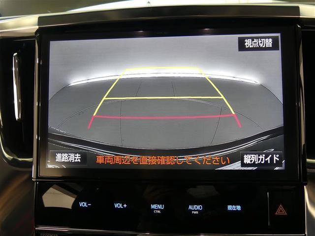 2.5Z Gエディション フルセグ メモリーナビ 後席モニター バックカメラ 衝突被害軽減システム ETC 両側電動スライド(14枚目)