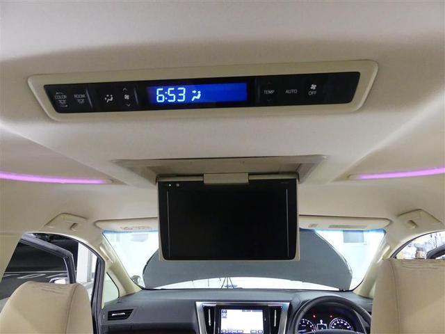 2.5X フルセグ メモリーナビ 後席モニター バックカメラ ETC 両側電動スライド LEDヘッドランプ 3列シート ワンオーナー DVD再生 記録簿 乗車定員8人 安全装備 ナビ&TV CD アルミホイール(18枚目)
