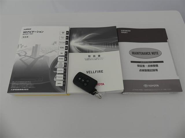 2.5X フルセグ メモリーナビ 後席モニター バックカメラ ETC 両側電動スライド LEDヘッドランプ 3列シート ワンオーナー DVD再生 記録簿 乗車定員8人 安全装備 ナビ&TV CD アルミホイール(20枚目)