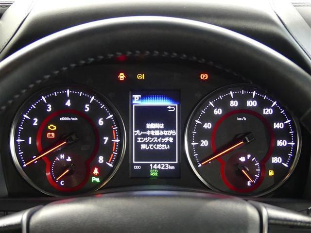 2.5Z Aエディション サンルーフ フルセグ メモリーナビ バックカメラ ドラレコ 衝突被害軽減システム ETC 両側電動スライド(6枚目)