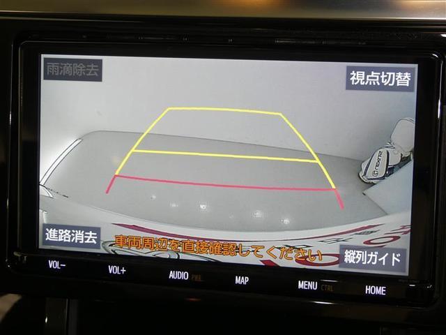 2.5Z Aエディション サンルーフ フルセグ メモリーナビ バックカメラ ドラレコ 衝突被害軽減システム ETC 両側電動スライド(12枚目)