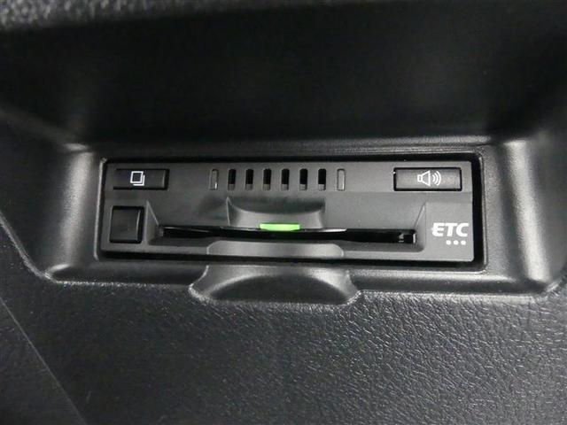 安全装置もついております。各部スイッチも作動確認済みです。
