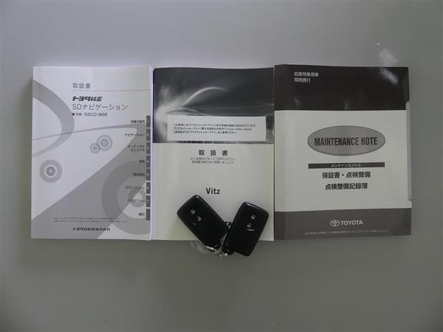F セーフティーエディション ワンセグ メモリーナビ バックカメラ 衝突被害軽減システム ETC(20枚目)