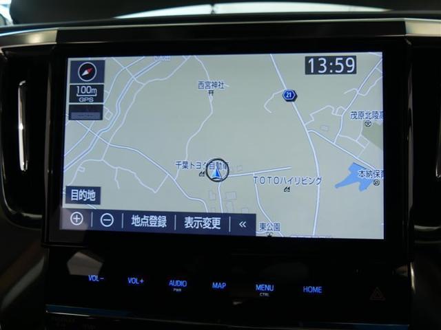 2.5Z Gエディション サンルーフ フルセグ メモリーナビ バックカメラ 衝突被害軽減システム ETC 両側電動スライド LEDヘッドランプ フルエアロ 3列シート ワンオーナー DVD再生 記録簿 乗車定員7人 安全装備(13枚目)