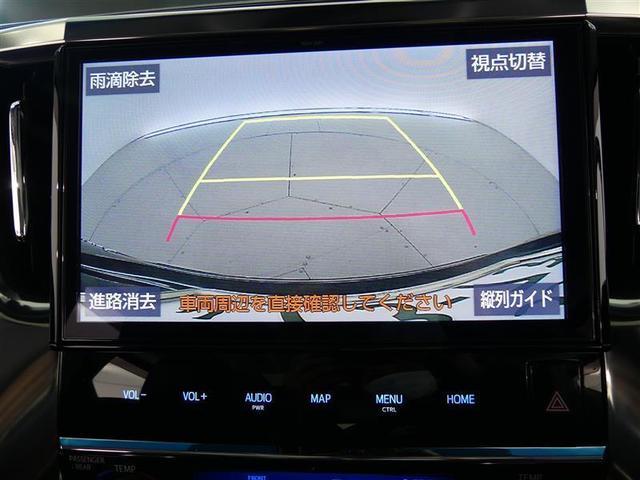 2.5Z Gエディション サンルーフ フルセグ メモリーナビ バックカメラ 衝突被害軽減システム ETC 両側電動スライド LEDヘッドランプ フルエアロ 3列シート ワンオーナー DVD再生 記録簿 乗車定員7人 安全装備(14枚目)