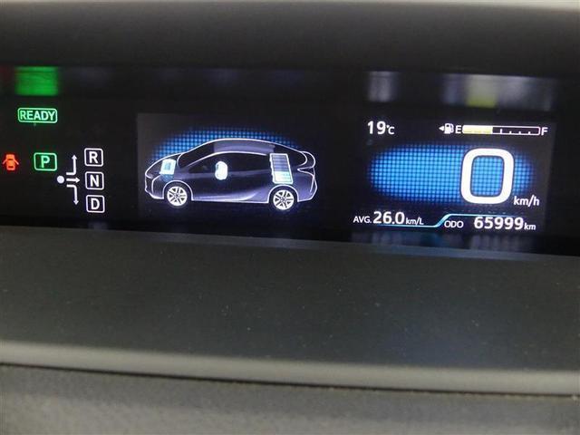 Aツーリングセレクション フルセグ メモリーナビ バックカメラ ドラレコ 衝突被害軽減システム ETC(10枚目)