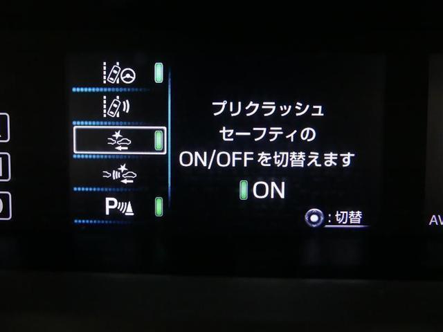 Aツーリングセレクション フルセグ メモリーナビ バックカメラ ドラレコ 衝突被害軽減システム ETC(15枚目)
