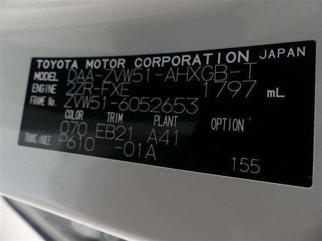 Aツーリングセレクション フルセグ メモリーナビ バックカメラ ドラレコ 衝突被害軽減システム ETC(20枚目)