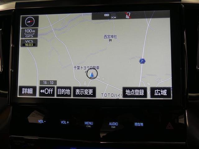 2.5Z Gエディション フルセグ メモリーナビ 後席モニター バックカメラ ドラレコ 衝突被害軽減システム ETC 両側電動スライド(13枚目)