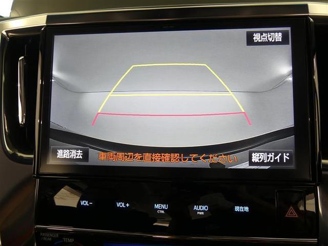 2.5Z Gエディション フルセグ メモリーナビ 後席モニター バックカメラ ドラレコ 衝突被害軽減システム ETC 両側電動スライド(14枚目)