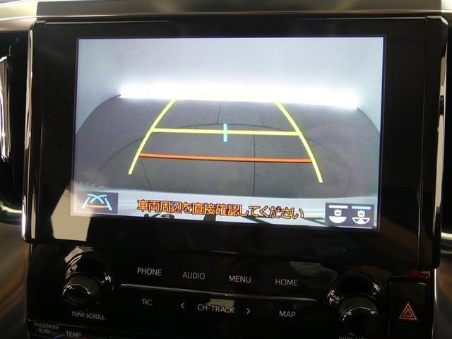 2.5Z Gエディション フルセグ メモリーナビ 後席モニター バックカメラ ドラレコ 衝突被害軽減システム ETC 両側電動スライド LEDヘッドランプ 3列シート ワンオーナー DVD再生 ミュージックプレイヤー接続可(14枚目)