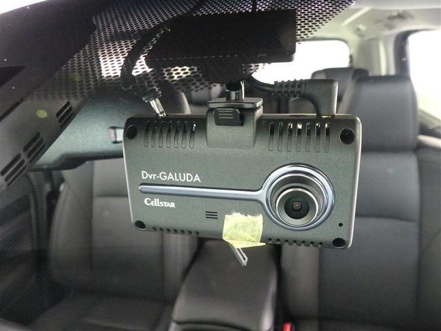 2.5Z Gエディション フルセグ メモリーナビ 後席モニター バックカメラ ドラレコ 衝突被害軽減システム ETC 両側電動スライド LEDヘッドランプ 3列シート ワンオーナー DVD再生 ミュージックプレイヤー接続可(19枚目)