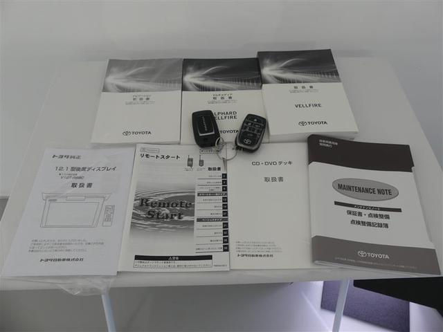 2.5Z Gエディション フルセグ メモリーナビ 後席モニター バックカメラ ドラレコ 衝突被害軽減システム ETC 両側電動スライド LEDヘッドランプ 3列シート ワンオーナー DVD再生 ミュージックプレイヤー接続可(20枚目)