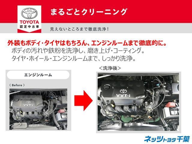 見えないところまで徹底洗浄!車内・ボディはもちろんの事エンジンルームも徹底洗浄しております。