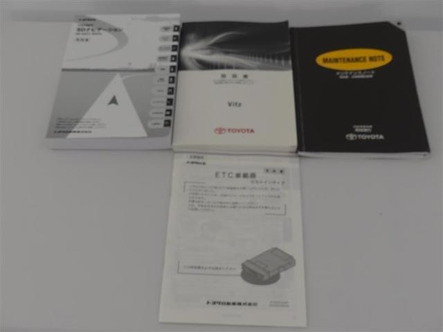 F フルセグ メモリーナビ バックカメラ ETC LEDヘッドランプ ワンオーナー DVD再生 記録簿 アイドリングストップ ナビ&TV CD キーレス(19枚目)