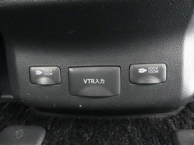 3.5Z フルセグ HDDナビ バックカメラ ETC 両側電動スライド HIDヘッドライト 3列シート DVD再生 記録簿 乗車定員7人 安全装備 オートクルーズコントロール ナビ&TV CD アルミホイール(16枚目)