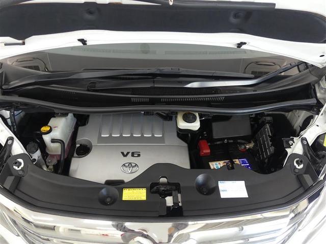 3.5Z フルセグ HDDナビ バックカメラ ETC 両側電動スライド HIDヘッドライト 3列シート DVD再生 記録簿 乗車定員7人 安全装備 オートクルーズコントロール ナビ&TV CD アルミホイール(18枚目)