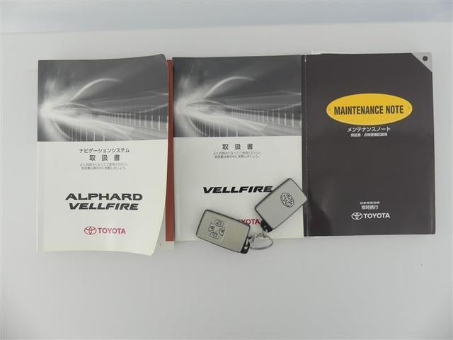 3.5Z フルセグ HDDナビ バックカメラ ETC 両側電動スライド HIDヘッドライト 3列シート DVD再生 記録簿 乗車定員7人 安全装備 オートクルーズコントロール ナビ&TV CD アルミホイール(19枚目)