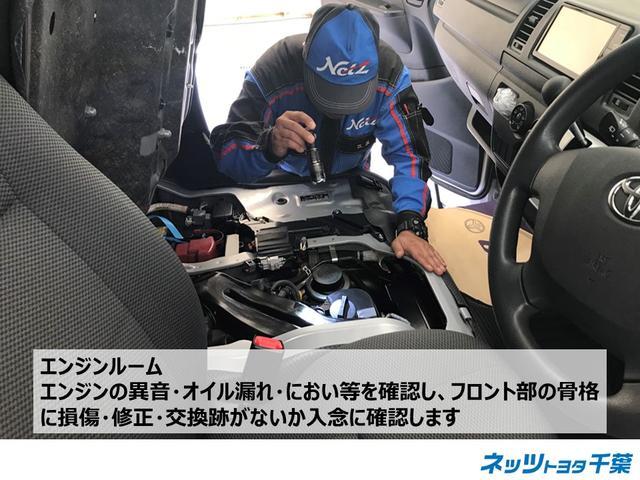 認定検査員が車両検査を行っております!エンジンルームの確認もしております。エンジンの異音・オイル漏れ・におい等を確認し、フロント部分の骨格に損傷・修正・交換跡がないか入念に確認します。