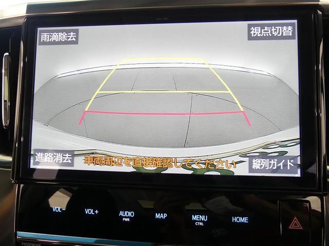 2.5Z サンルーフ フルセグ メモリーナビ 後席モニター バックカメラ 衝突被害軽減システム ETC 両側電動スライド LEDヘッドランプ 3列シート DVD再生 記録簿 乗車定員7人 安全装備 ナビ&TV(13枚目)