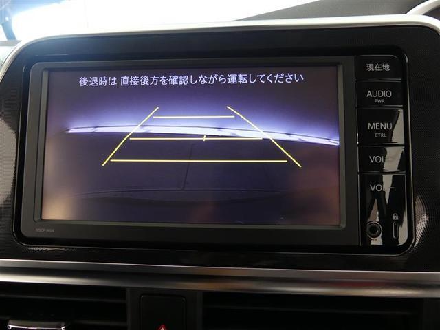 G ワンセグ メモリーナビ バックカメラ 衝突被害軽減システム ETC 両側電動スライド(13枚目)