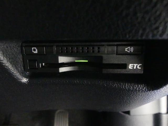 G ワンセグ メモリーナビ バックカメラ 衝突被害軽減システム ETC 両側電動スライド(17枚目)