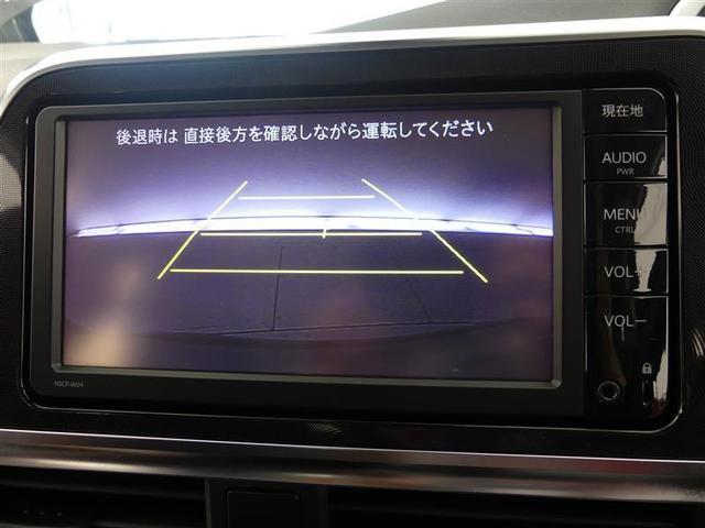 G ワンセグ メモリーナビ バックカメラ 衝突被害軽減システム ETC 両側電動スライド(14枚目)
