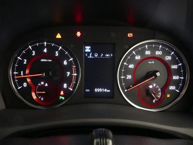 2.5Z Gエディション フルセグ メモリーナビ 後席モニター バックカメラ ドラレコ 衝突被害軽減システム ETC 両側電動スライド LEDヘッドランプ 3列シート ワンオーナー DVD再生 記録簿 乗車定員7人 安全装備(12枚目)
