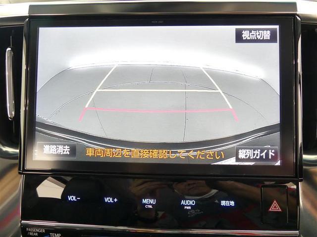 2.5Z Gエディション フルセグ メモリーナビ 後席モニター バックカメラ ドラレコ 衝突被害軽減システム ETC 両側電動スライド LEDヘッドランプ 3列シート ワンオーナー DVD再生 記録簿 乗車定員7人 安全装備(14枚目)