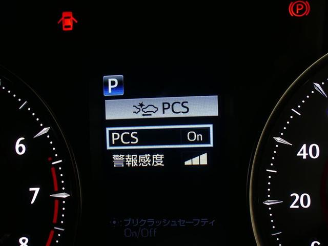 2.5Z サンルーフ フルセグ メモリーナビ バックカメラ 衝突被害軽減システム ETC 両側電動スライド LEDヘッドランプ 3列シート ワンオーナー DVD再生 記録簿 乗車定員7人 安全装備 ナビ&TV(15枚目)