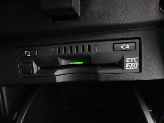 2.5Z サンルーフ フルセグ メモリーナビ バックカメラ 衝突被害軽減システム ETC 両側電動スライド LEDヘッドランプ 3列シート ワンオーナー DVD再生 記録簿 乗車定員7人 安全装備 ナビ&TV(16枚目)
