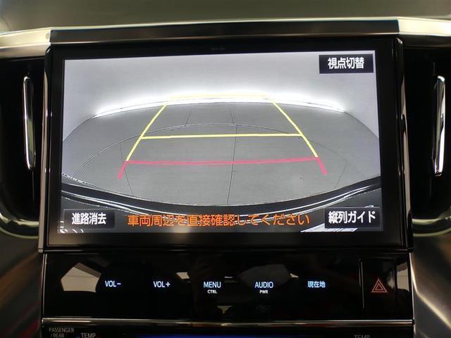 2.5Z Gエディション サンルーフ フルセグ メモリーナビ 後席モニター バックカメラ 衝突被害軽減システム ETC 両側電動スライド LEDヘッドランプ 3列シート ワンオーナー DVD再生 乗車定員7人 安全装備 CD(8枚目)