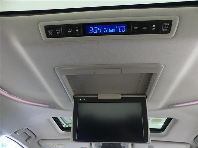 2.5Z Gエディション サンルーフ フルセグ メモリーナビ 後席モニター バックカメラ 衝突被害軽減システム ETC 両側電動スライド LEDヘッドランプ 3列シート ワンオーナー DVD再生 乗車定員7人 安全装備 CD(9枚目)